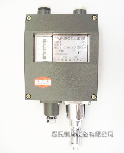 壓力控制器1.png